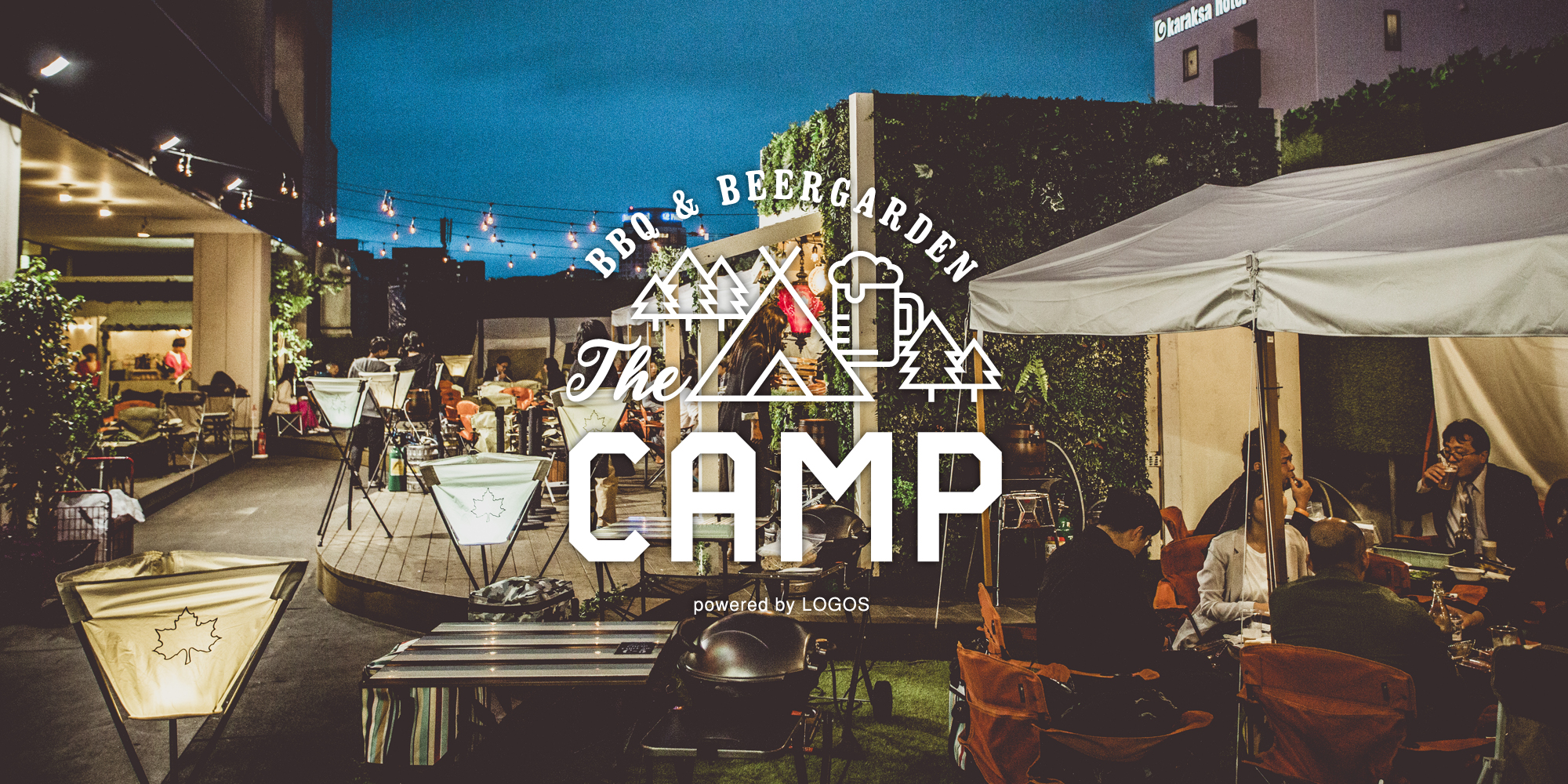 CAMP BBQ&BEERGARDEN