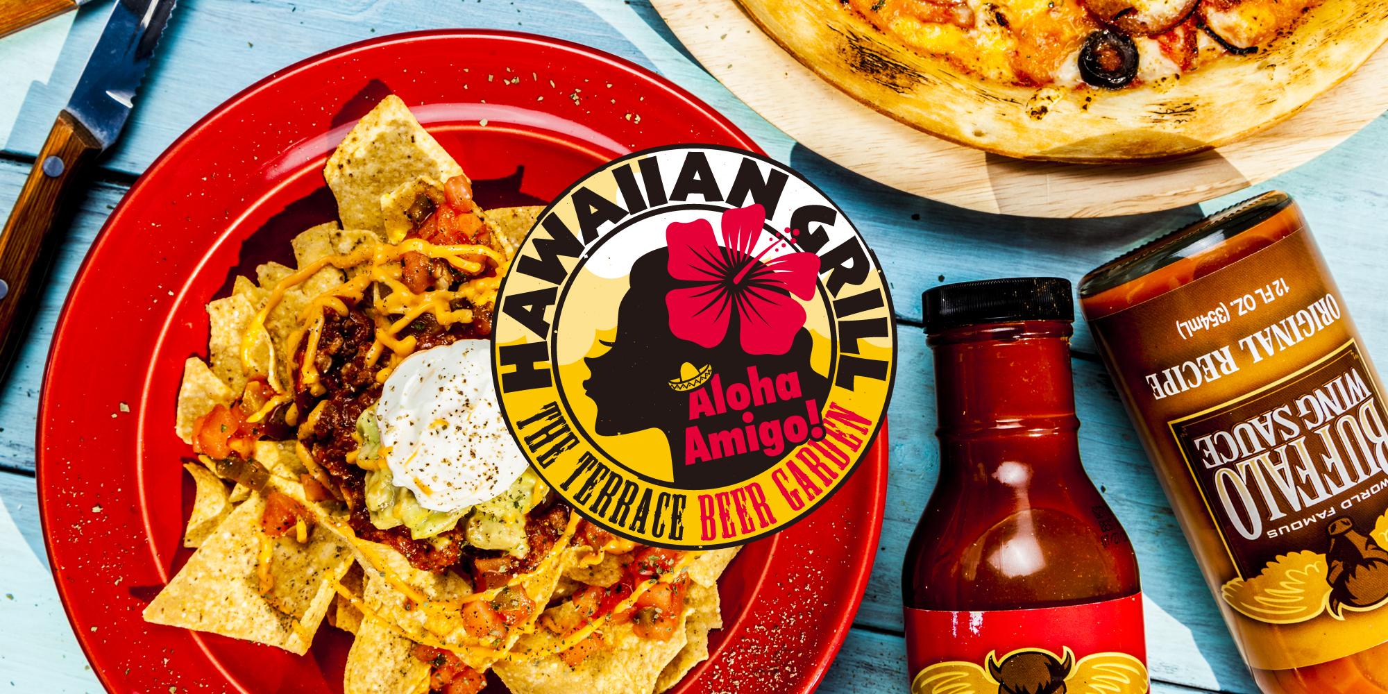 HAWAIIAN GRILL THE TERACE BEER GARDEN