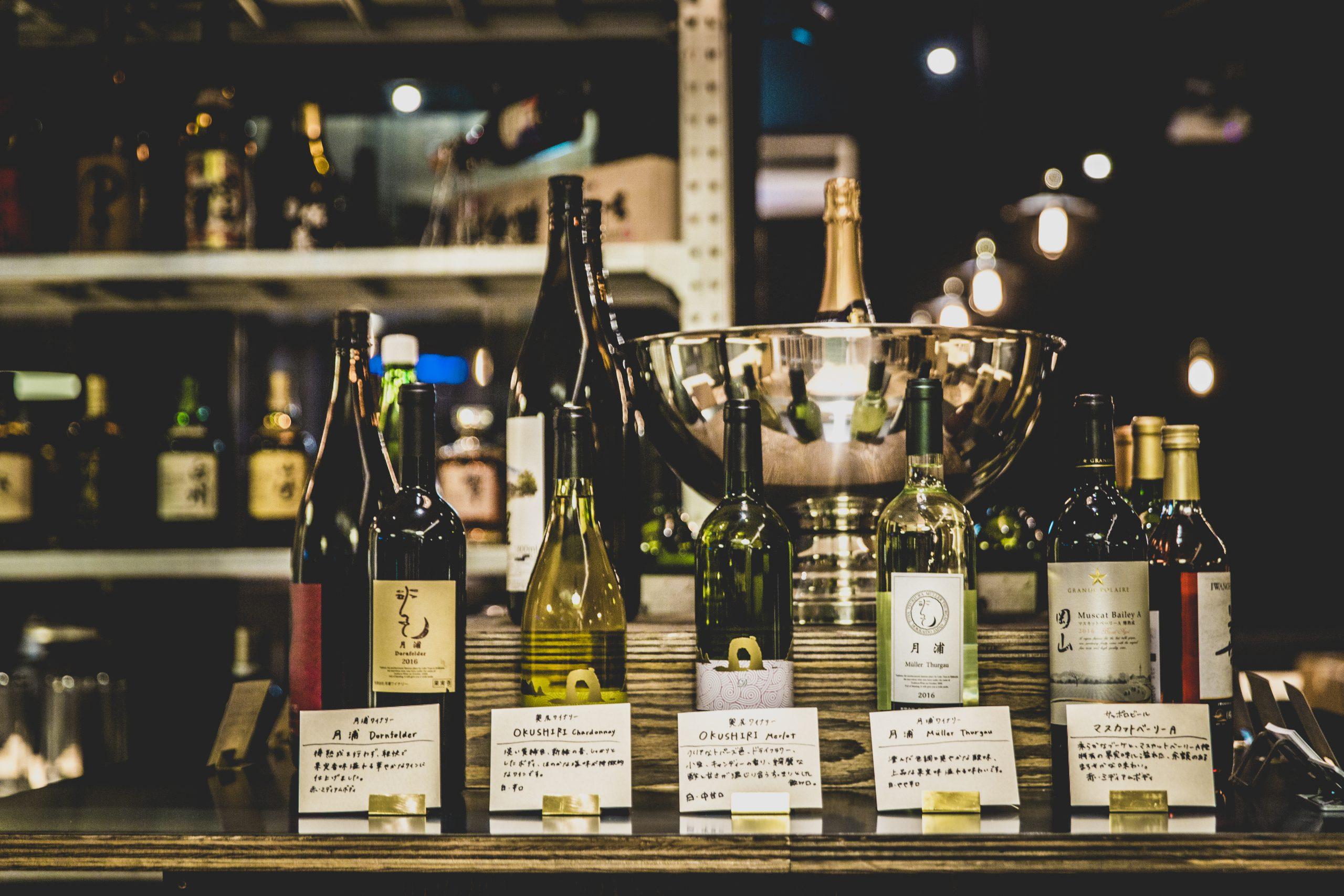 tavern102 お酒